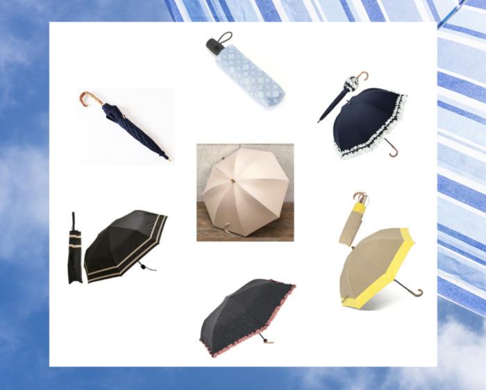 完全遮光の日傘/よく選ばれている人気の8本!お手頃から1万円台まで